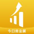 今日贵金属app官方下载 v1.0