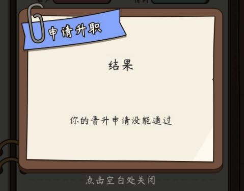 人生模拟器中国式人生赚钱攻略 遗产继承技巧详解[多图]
