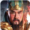 放置三国英雄传手游安卓正式版 v1.002