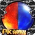 烈焰神迹单职业传奇游戏安卓官方最新版 v1.0