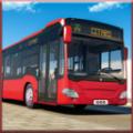 现代长途汽车模拟器游戏最新手机版下载 v1.3