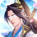 轩辕剑大剑仙测试版官网游戏下载 v1.0