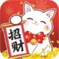 送你一只招财猫游戏最新红包版下载 v1.0
