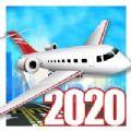 飞行模拟2020游戏