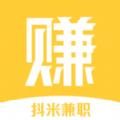 抖米兼职app官方版下载 v1.0