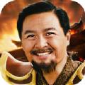 传世霸业手游官方网站 v3.4.42