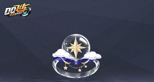 QQ飞车手游云之子套装怎么获得 云之子套装获取攻略[多图]