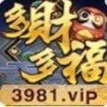 多财多福棋牌app官方最新版 v1.0.0