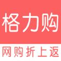 格力购返利app软件下载 v1.0