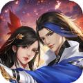 剑与轩辕手游官方唯一正版 v1.0