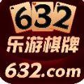 632乐游棋牌app官方最新版 v1.0.0