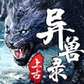 仙魔战记之洪荒异兽手游官方测试版 v1.0