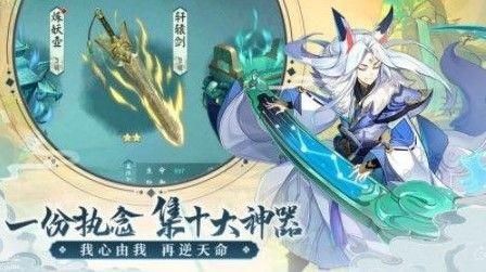 轩辕剑剑之源新手阵容怎么搭配 新手阵容搭配详解[多图]图片3