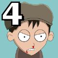 约翰尼波纳塞拉的复仇4游戏汉化最新版下载 v1.0