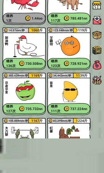 云养虾app官方版下载图3: