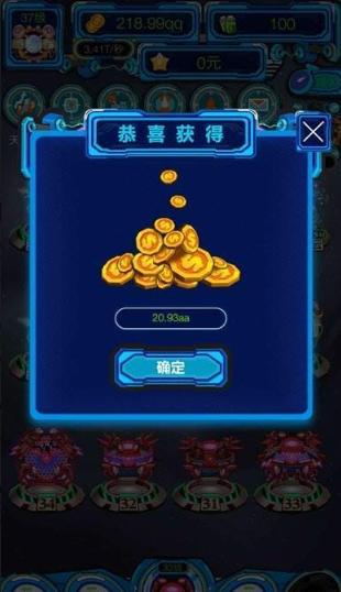领客星球分红冲动ios苹果版app下载图3: