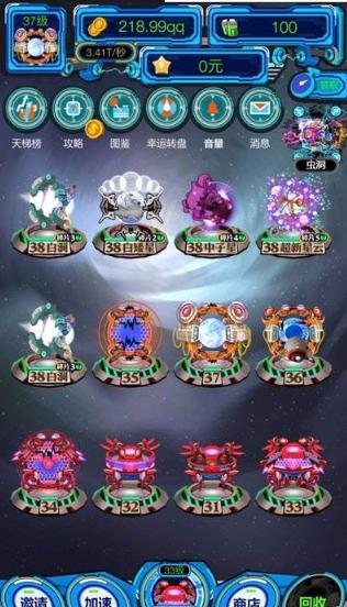 领客星球分红冲动ios苹果版app下载图1: