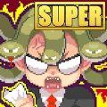 魔界电子SUPER中文安卓版下载 v1.05
