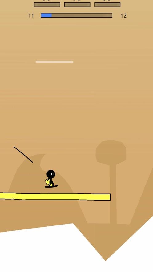 风行侠御剑飞行游戏最新手机版图3: