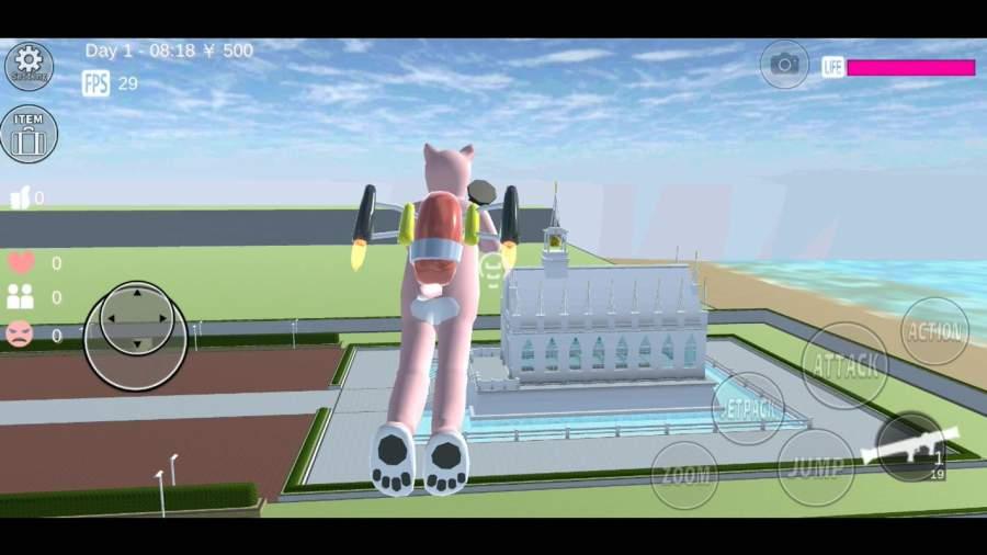 校园樱花模拟器2020农场版新服装更新版图片1