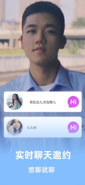 蜜岛交友邀请码app官方版下载图片1