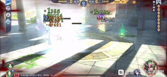 圣斗士星矢手游3月26日更新了什么 主线剧情36卷、狮子传说本上线[视频][多图]图片2