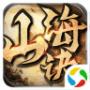 青云传之山海诀手游官网测试版 v3.6.0