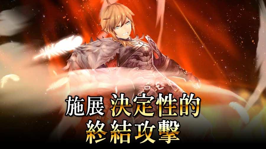ffbe幻影战争wiki手游官网中文版图2:
