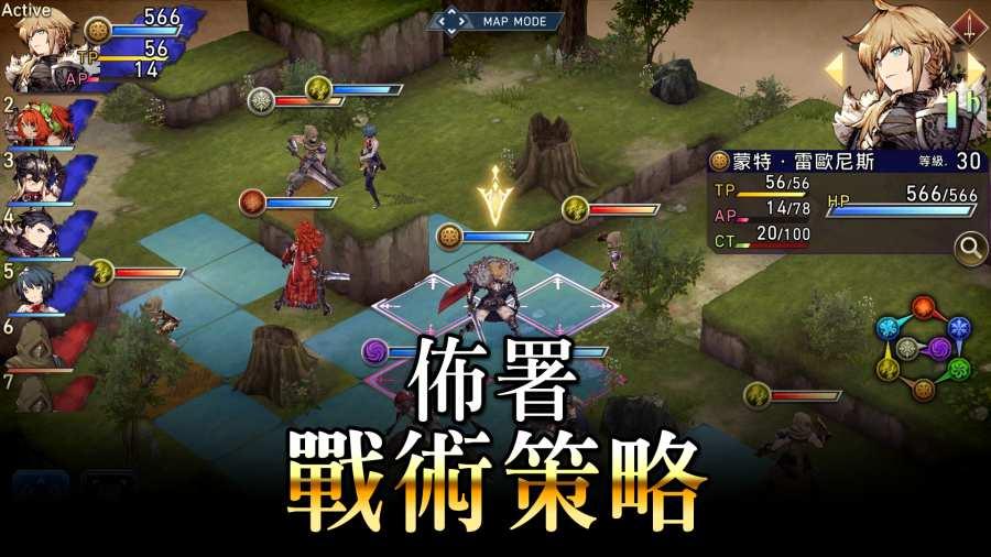 ffbe幻影战争wiki手游官网中文版图片1