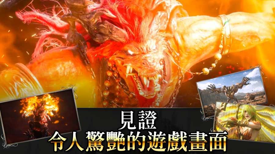 ffbe幻影战争wiki手游官网中文版图片2