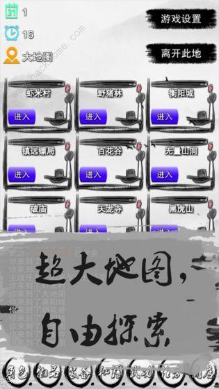 虾米传奇攻略大全 新手入门少走弯路[视频][多图]图片1