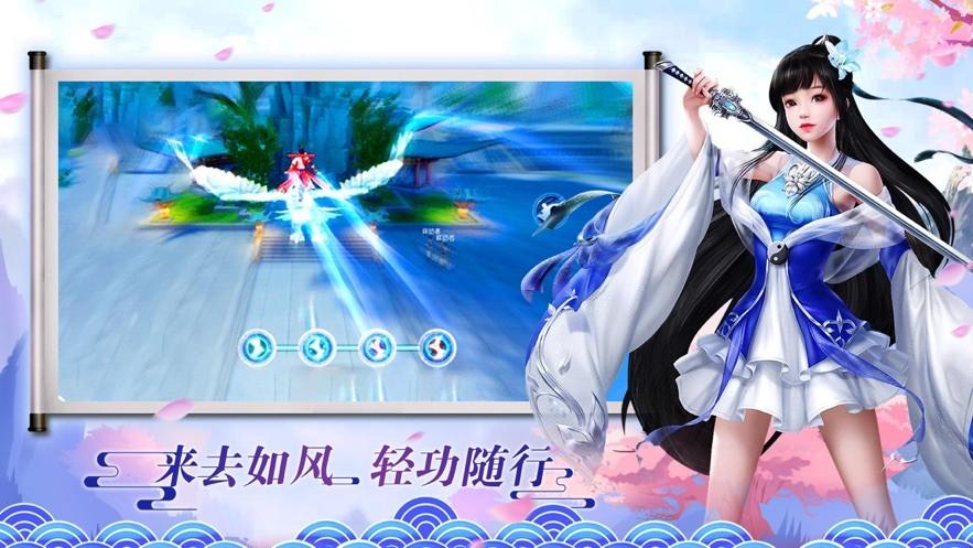 玄战苍茫官方安卓版游戏图2:
