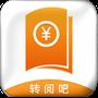 魔盒转阅破解版app下载安装 v2.0.8