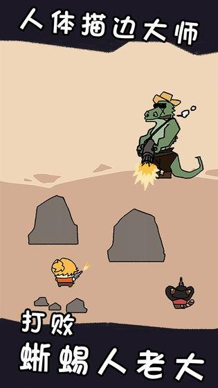传说中勇者的一生安卓版游戏官方图1: