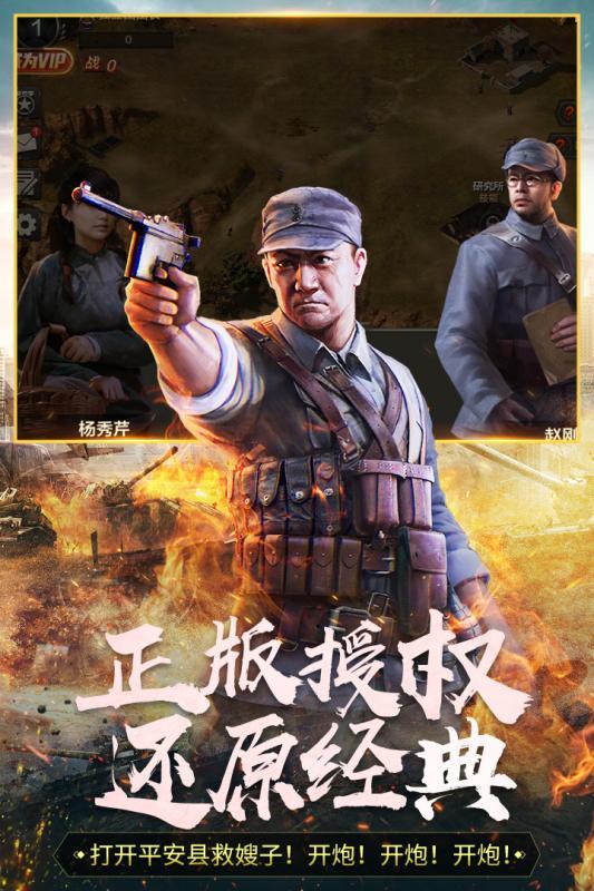 铁血战魂手游官网安卓版图2: