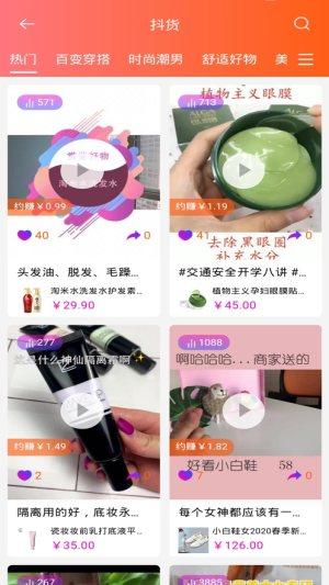 知惠猫app图2