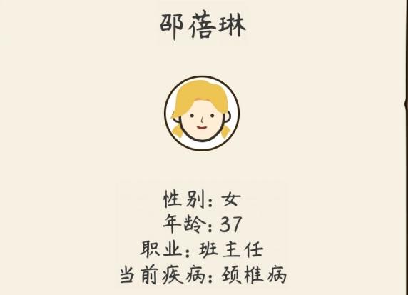 人生模拟器中国式人生怎么完美延续下一代? 延续下一代发展技巧攻略[多图]