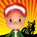 Split Run 3D游戏安卓中文版 v1.0