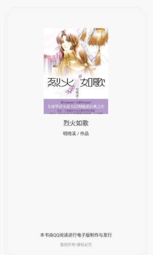 青春文学大全app图1