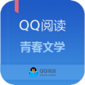 青春文学大全免费阅读app下载安装 v1.1.0