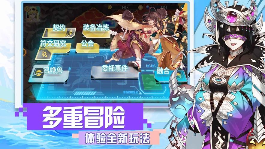精灵次元萌宠大作战手游官方测试版图1: