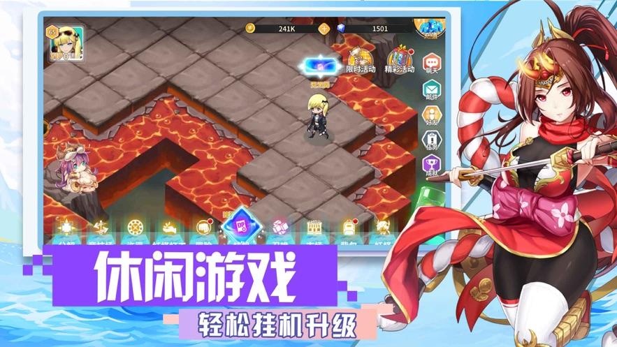 精灵次元萌宠大作战手游官方测试版图3: