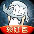 阳光养鲲游戏红包福利版 v1.0