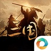 乱戳三国豪横版官网测试版 v1.0.0
