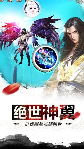 蜀山锁妖手游官网测试版图2: