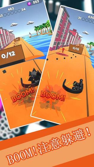 模拟球球收集大作战安卓手机版图2: