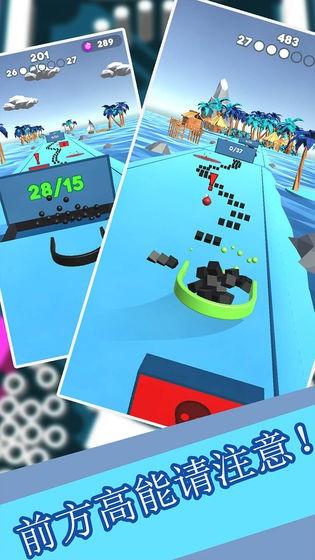 模拟球球收集大作战安卓手机版图3: