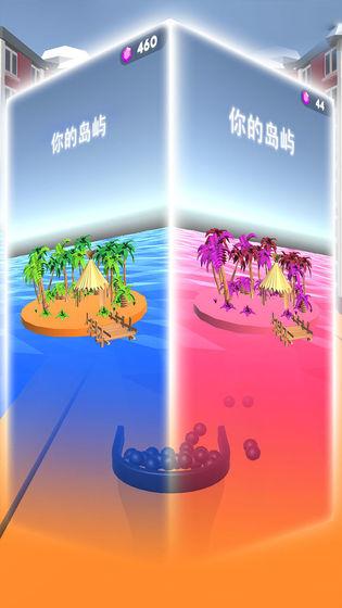 模拟球球收集大作战安卓手机版图片1