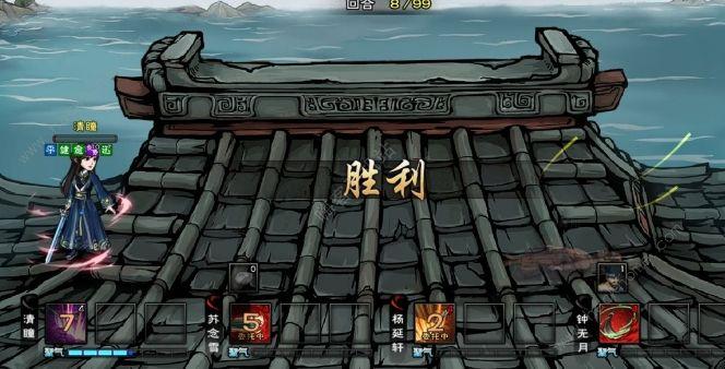 烟雨江湖萌新速通秦武阳攻略 40W泠月怎么打?[视频][多图]图片1