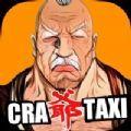 雷爷出租车中文手机版 v1.0